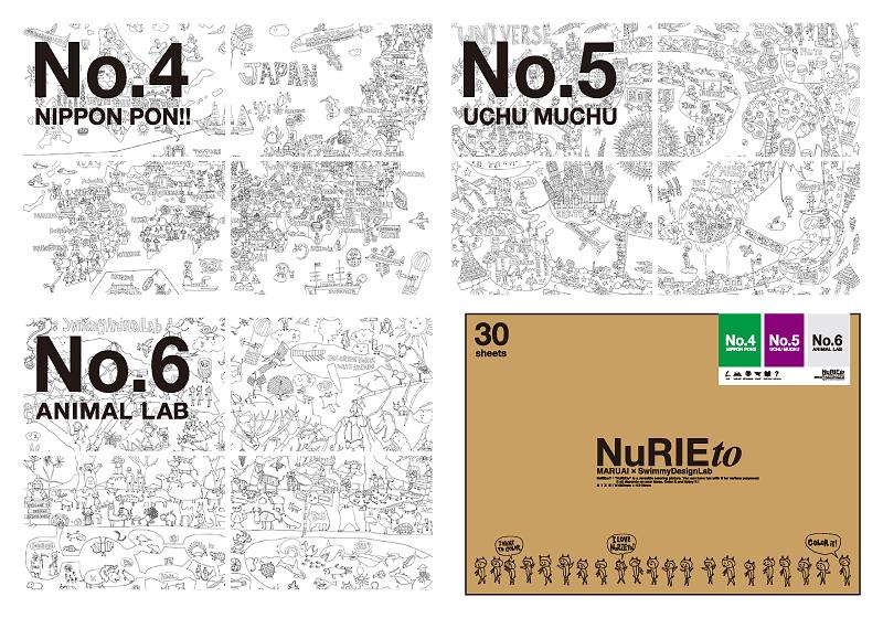 NU-T2