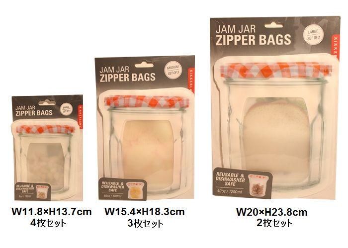 jamzipper70499