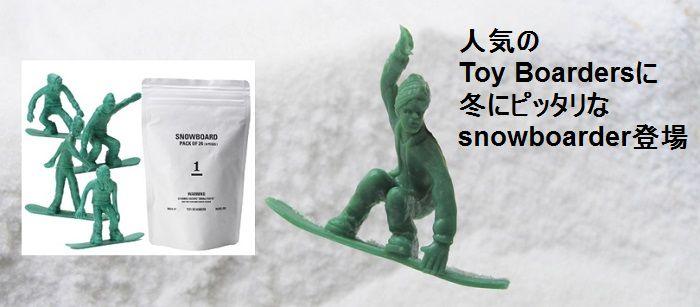 toys70307